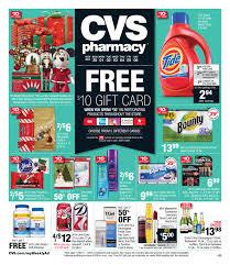 Cvs Christmas Lights Innovation Cvs Christmas Cards Marvelous Ideas Card Invitation