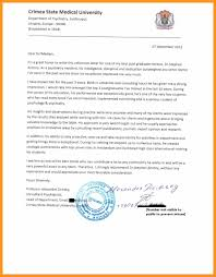 recommendation letter sample for residency image collections