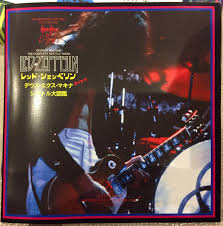 new machina photos new led zeppelin soundboard bootleg deus ex machina led