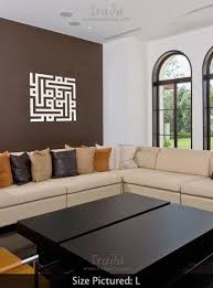 Islamic Decorations For Home Arabic Wall Decals Stickers Islamic Calligraphy Home Decor By