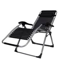 Lightweight Folding Chaise Lounge Story Home Zero Gravity Adjustable Folding Recliner Lounge Outdoor