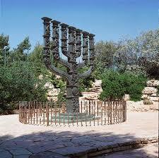knesset menorah tour station 2 the menorah