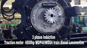 3phase induction ac traction motor of 4500hp wdp4 train diesel
