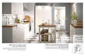 simulation cuisine ikea modele cuisine amazing de amenagee and confessions magazine