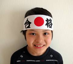 kamikaze headband gokaku success hachimaki headband goods from japan