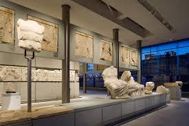 Parthenon Interior The Parthenon Acropolis Museum