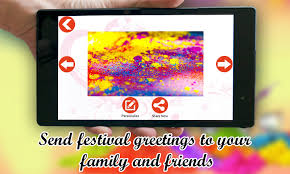 holi greetings ecard maker android apps on play