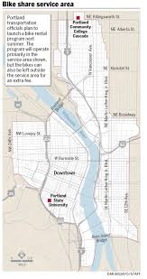 Ne Portland Bike Map by Portland Says Bike Share Coming In 2016 Names Bicycle Supplier