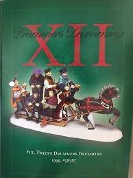 department 56 twelve 12 days of mint in box xii 12