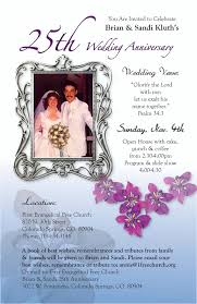 wedding anniversary program brian and sandi kluth s 25th wedding anniversary invitation