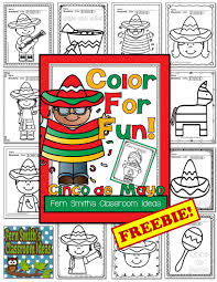 cinco de mayo fun with some freebies fern smith u0027s classroom ideas