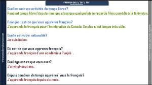 Resume Francais French Delf Speaking Questions With Audio Youtube