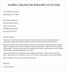 email resume template email resume template lovely 2nd follow up email after