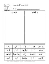 awesome collection of noun and verb worksheets 1st grade about