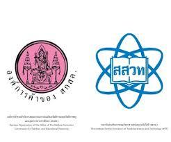 aurasma apk ว ทยาศาสตร ม 2 เล ม1 aurasma apk version 1 5 0