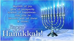 chanukah days happy hanukkah 2017 quotes sayings poems happy hanukkah 2017