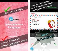 japanese language apk learn japanese language apk version 3 0 sgcomms