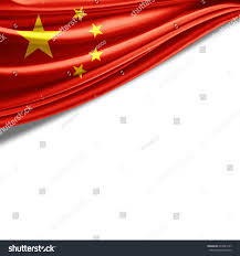 Maroon And White Flag China Flag Silk Copyspace Your Text Stock Illustration 603043157