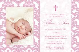 Beautiful Invitation Card Newborn Baby Invitation Card Futureclim Info