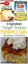 best 25 easy pineapple cake ideas on pinterest pineapple cake