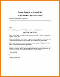 10 character recommendation letter resume reference