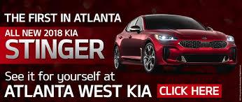 kia vehicle lineup atlanta west kia kia dealer in lithia springs ga