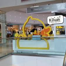 b duck garden state plaza closed 12 photos gift shops 1