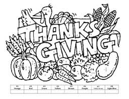 thanksgiving solving quadratics color by number by ams mathematics