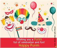 purim cards wishing you a purim of celebration purim cards