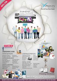 printing designing u0026 branding company in delhi contact 9818597270