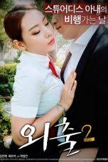 film semi full download film semi korea outing 2 2017 sub indo televisi21