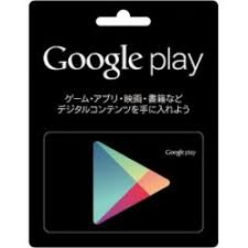 play gift card online buy gift card card cd key online checkout with
