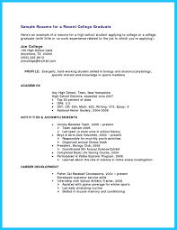 entry level music industry cover letter custom college essay