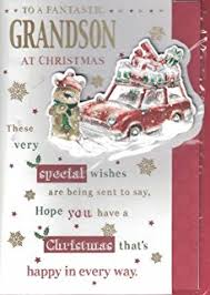 great grandson christmas card to a very special great grandson