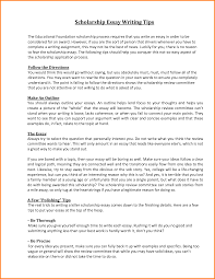 download personal essay for scholarship examples