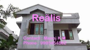 3bhk 900 sqft house in 3 cents at neericode 33 lakhs negotiable