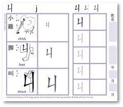 simple addition worksheet children worksheets math for preschool