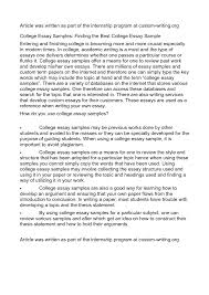 persuasive essays samples cover letter good examples of persuasive essays good examples of cover letter college essays persuasive essay conclusion examples argumentative research paper samplegood examples of persuasive essays