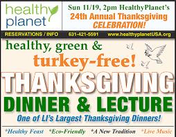 healthyplanet turkeyfree thanksgiving
