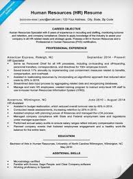 Human Resource Resumes Hr Resume Human Resource Resume Human Resources Manager Resume