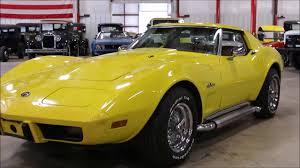 1976 corvette yellow 1976 chevy corvette yellow