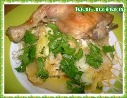 cuisine recette algerien ma cuisine d hier et d aujourd hui carnet de recettes d une maman