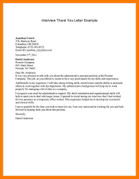 Job Resume Thank You Letter by 6 Interview Thank You Note Samples Park Attendant
