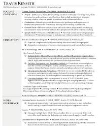 Patient Service Representative Resume Examples by Customer Service Objective Resume Berathen Com