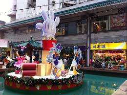 Home Design And Decor Shopping Uk File Hk Aberdeen Centre Square Fountain Disney Cartoon Christmas