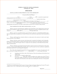 bond receipt template 6 promissory note template pdf teknoswitch free promissory note template hairstyle gallery