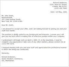 Request Letter For Bank Certification Sle Bank Teller Cover Letter Head Teller Cover Letter Head Teller