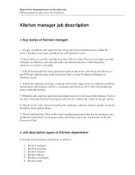 description an interior designer assistant brokeasshome com