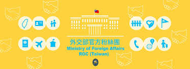 passe c稈le bureau 外交部ministry of foreign affairs roc inicio