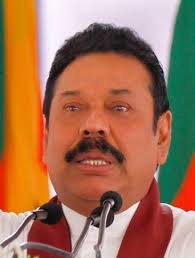 Sirasa Contract Duties State Institutions To Pay Over A Billion For Rajapaksa Led